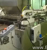 gummies manufacturing