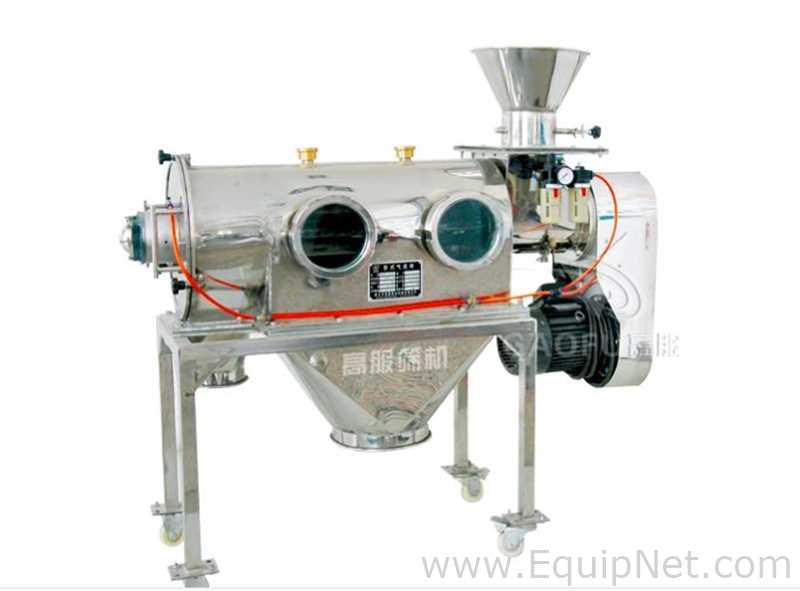 Unbenutzter Gaofu WSA 30-100 Horizontal-Luftstrom-Siebmaschinen-Fliehkraftsieb